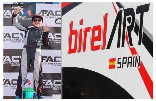 Nico Lavery, nuevo piloto Birel Art Spain