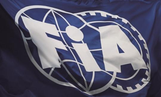 El Calendario CIK FIA 2019 publicado oficialmente